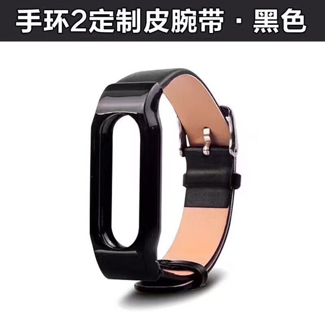 Newest For Xiaomi Mi Band 2 Leather Strap with Metal Frame for MiBand 2 Bracelet Xiao Mi Band wrist band tpu band with white round dot for xiaomi miband 1s