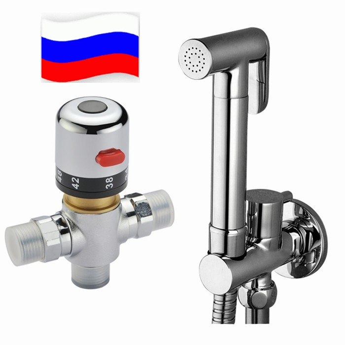 Free shipping 38 degress Thermostatic Mixer Valve Hand held Spray Shower Set Shattaf Bidet Sprayer Jet Tap Douche kit  BD885 rolya wholesale thermostatic faucet valve 38 degress temperature muslim handheld shattaf shower portable toilet bidet spray