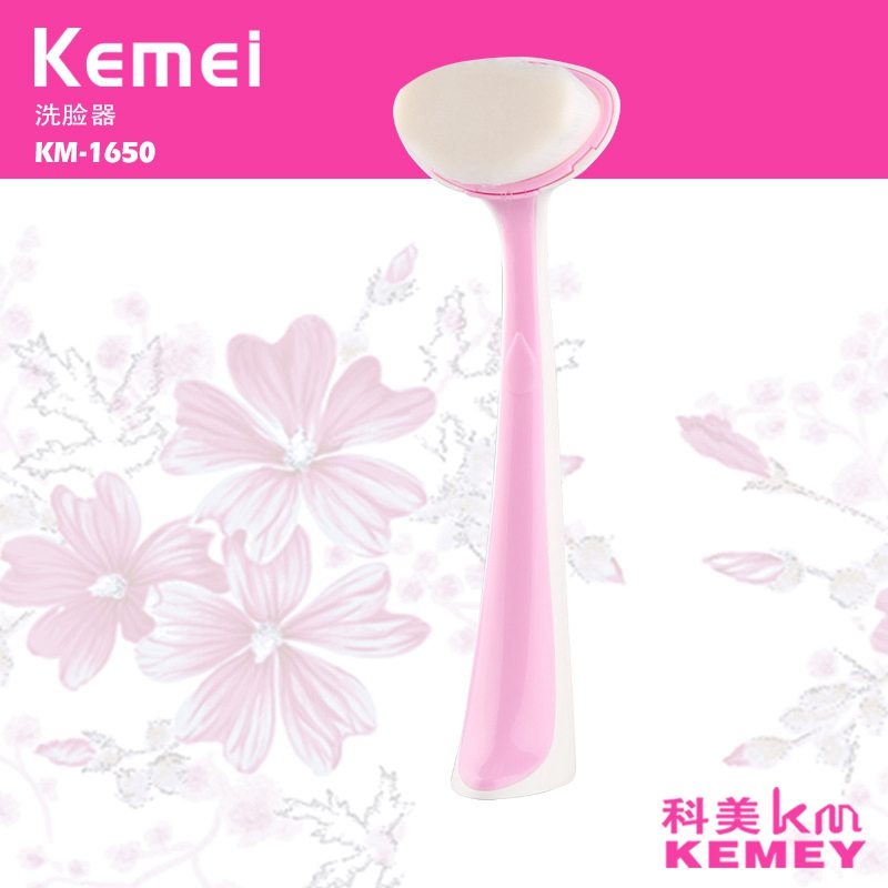 Powered Facial Cleansing Devices Hand Made Facial Cleaning Brush Multi-function Face Massager Powered Facial Cleansing Devices массажер cheapnium facial cleansing pad