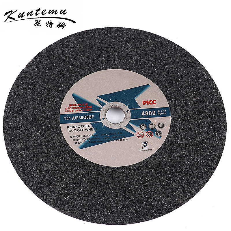 1PC 300mm Cut Off  Wheel For Stainless Steel /Iron/ Metal Cutting
