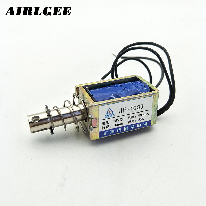 Spring Loaded Linear Motion Pull type Open Frame Solenoid Electromagnet 10mm 25N DC 12V 400mA JF-1039 Free shipping