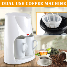 Warmtoo Mini Dual Use Coffee Machine Electric Automatic Coffee Machine 2 Cups Drip Coffees Tea Maker for Home Office Cafe