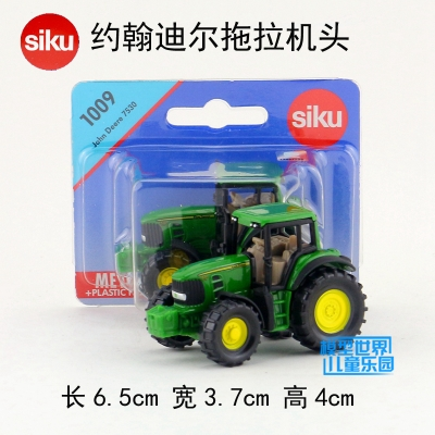 SIKU Diecast Metal Model The simulation toy John tractor for children s gift collection small 1