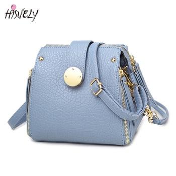 HISUELY Elegant Blue Women Shoulder Bag Zipper Lock Small Chain Bag for Ladies Crossbody Bags Designer Bags Messenger Sac Femme grande bolsas femininas de couro