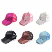 Verano señoras caballo salvaje sombrero color sólido Glitter casual cap  publicidad gorra de béisbol hip hop cap net snapback dad. 989299de4df