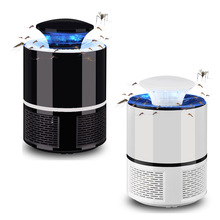 USB electric Mosquito Killer lamp Electronics anti mosquito Trap LED Night Light Lamp Bug insect killer Lights Pest Repeller