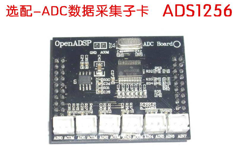 Conseil de développement d'adi/sous-carte ADC/support BF531/BF533/ADS1256 conseil de développement