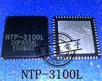 5pcs-ntp-3200-ntp-3200l-ntp-3100l-ntp-3100-new