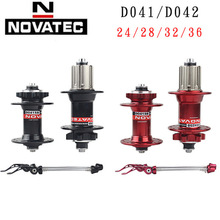 Novatec hub D041SB D042SB disc card brake MTB mountain bike hub bearing bicycle hubs 24 28 32 36 Holes support 8/9/10/11 speed