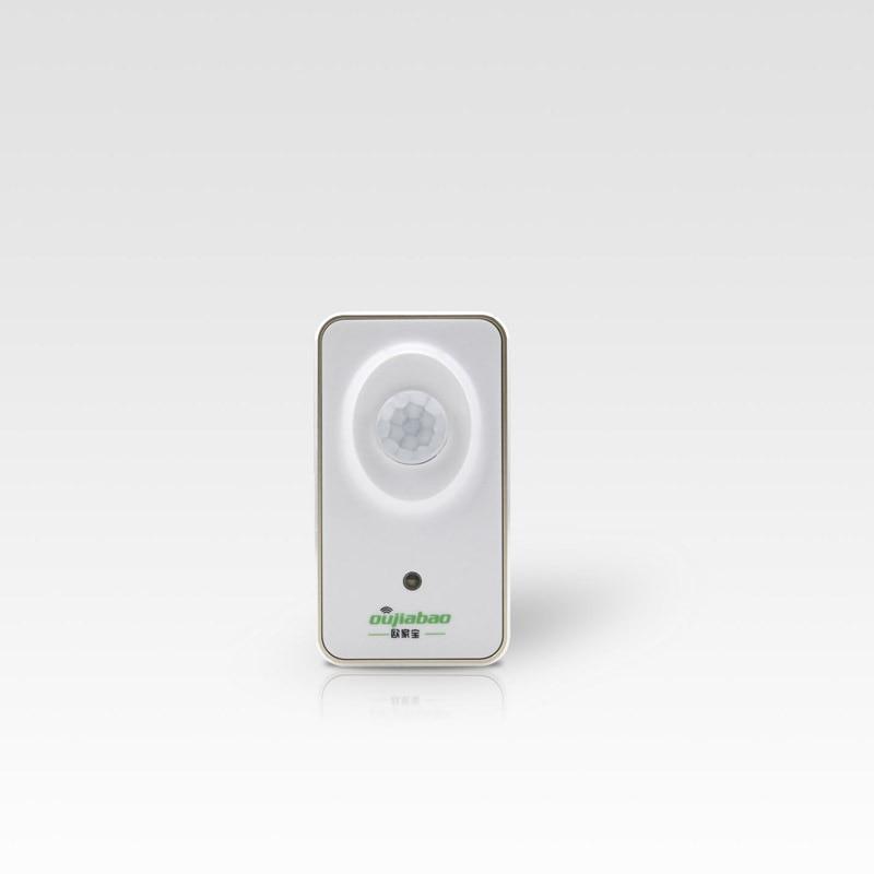 wireless PIR Sensor Magnetic Sensor Wireless Door Window Home Security Entry Burglar Alarm System with battery