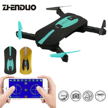 ZhenDuo Foldable 2MP WIFI FPV Real-Time Camera Drone Altitude Hold RC Quadcopter Remote Control Toys for Children Hobbies