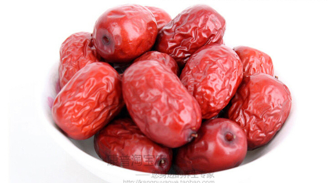 500g dried jujube berry Zizyphus jujuba red dates chinese date