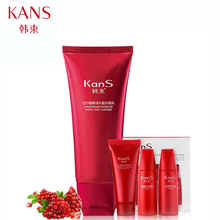 kans pomegranate nutrition facial cleanser pimple remover pore blackhead extractor for face cleaning moisturizing whitening100ml