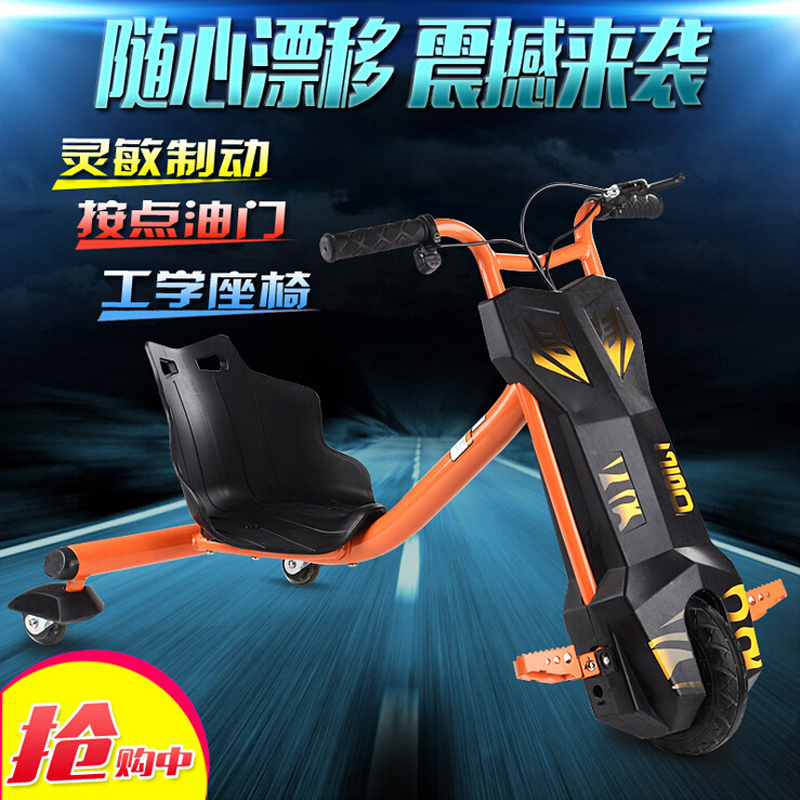 Factory Wholesale Wheels Scooter Smart Electric Scooter