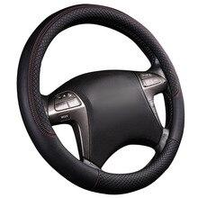 Автомобильные Чехлы На Руль из искусственной кожи, красный, фиолетовый, черный, синий, универсальные автомобильные аксессуары, обёрточная крышка рулевого колеса для ford