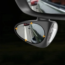 лучшая цена New 1 Pc Auto Car Rear View Mirror 360 Rotatable Adjustable Blind Spot Convex Wide Angle Mirror Left/ Right INY
