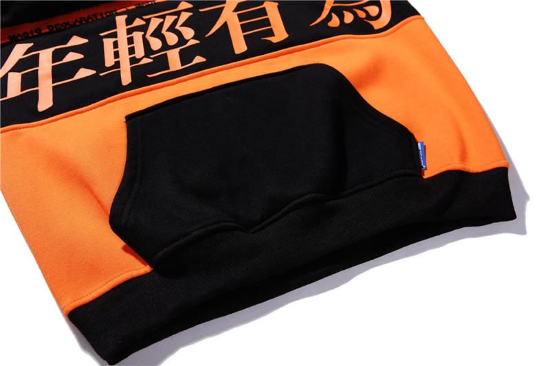 2019 New Men Chinas Hip Hop Hoodie Streetwear Patchortk Chinese Print Sweatshirts Pullover Harajuku Japanese Hoodie Fleece Men's Clothing
