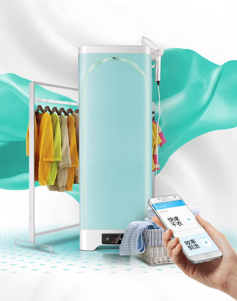 Household Wardrobe Drying Machine Cloth Dryer Double Laundry Dryer Steam Garment Ironing Machine Multifunctional RS GY998 in Clothes Dryers from Home Appliances