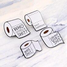 Креативные Значки для туалетной бумаги, брошь из сплава с маслом, джинсовая куртка, декоративные украшения для одежды