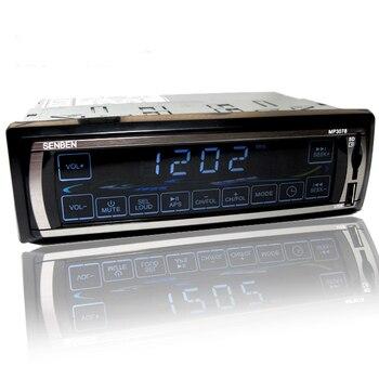 Full Touch Screen High Quality 12V Car Stereo FM Car Radio MP3 Audio Player Support Phone USB/SD/U disk Car RADIO NEW