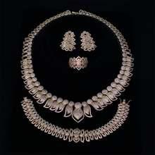 Большая распродажа ожерелье/браслет/серьги/подарок кольцо большие