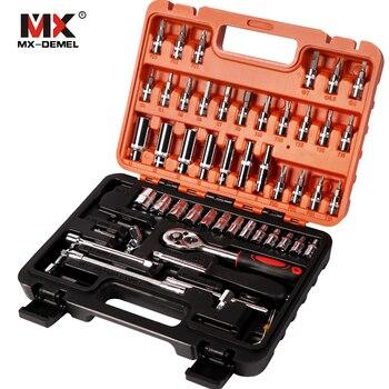 53 Pcs Mobil Motor Mobil Perbaikan Alat Kotak Presisi Ratchet Wrench Set Lengan Universal Joint Peralatan Alat Kit untuk Mobil
