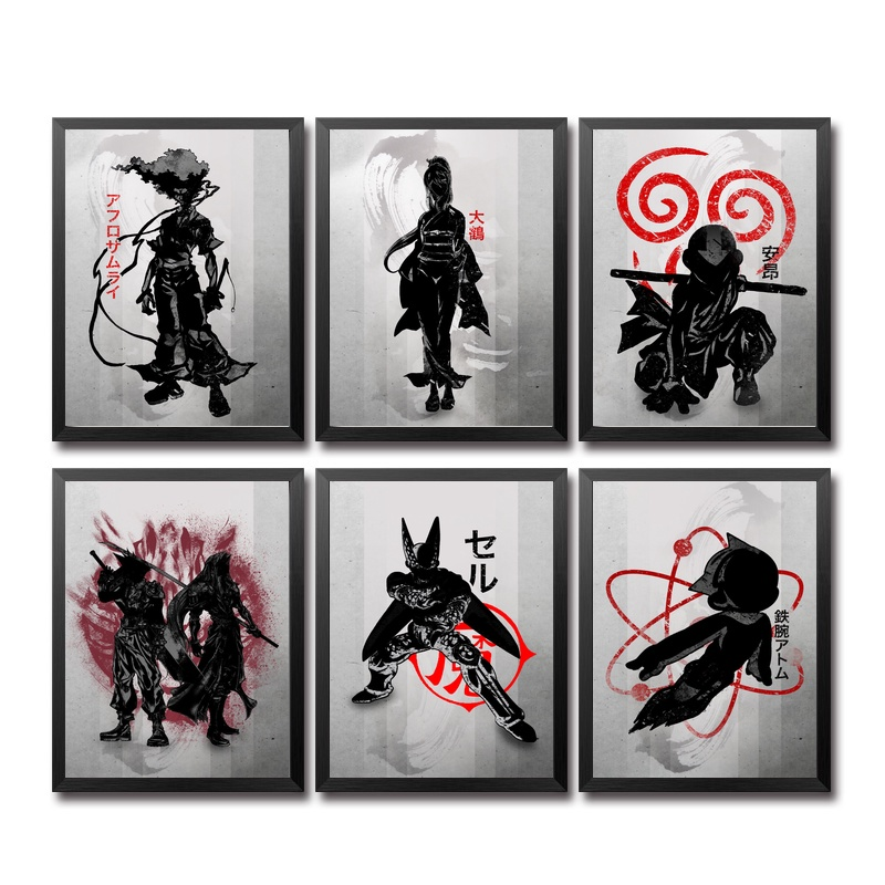 Afro Samurai Number One Okiku <font><b>Avatar</b></font> <font><b>Aang</b></font> Born Enemies Cell DBZ Astro Boy Akira All Might Japanese Anime Abstract Poster image