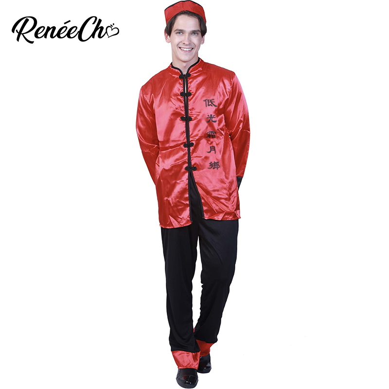 Classical Chinese Style KungFu Male Clothing Sets Red Letter Print Coat+Pants+Hats Tang Suits Cosplay Costume Party Xmas For Men