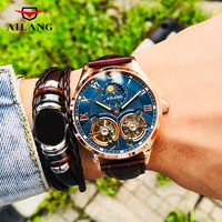 AILANG Double Tourbillon Automatic Mechanical Men Steel Watch Fashion Luxury Brand Leather Business Watches Relogio Masculino