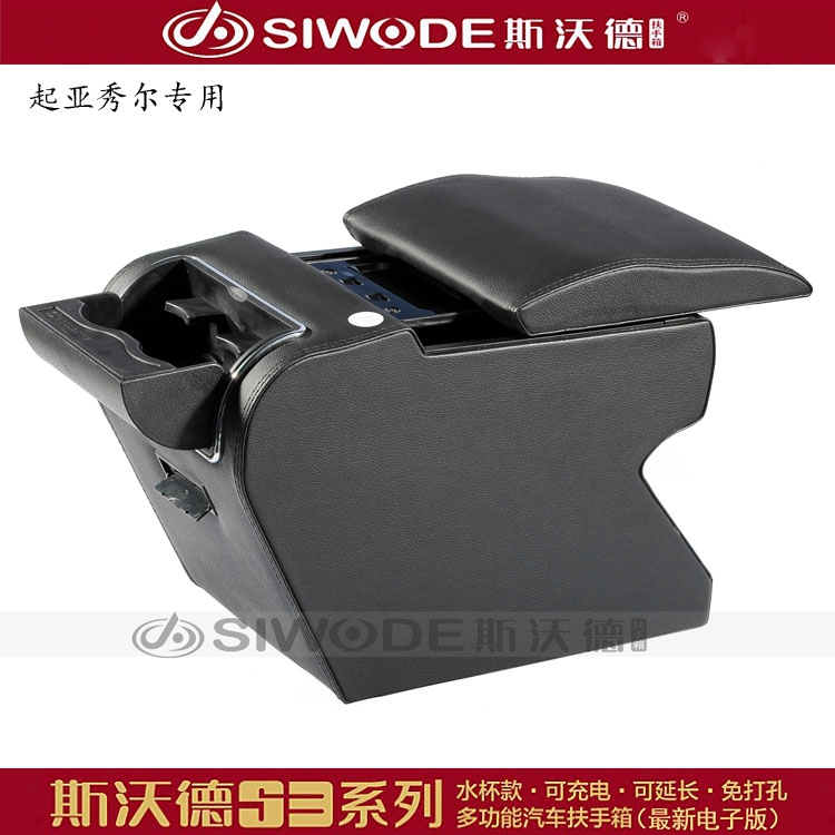 special armrest for  Kia Soul Free punch retractable cover luxury hand box hidden cupholders with USB  Power in wooden and leate free punch wooden pu leather special car armrest box with 4 usb hole for peugeot301 citroen elysee smultifunctional car hand box