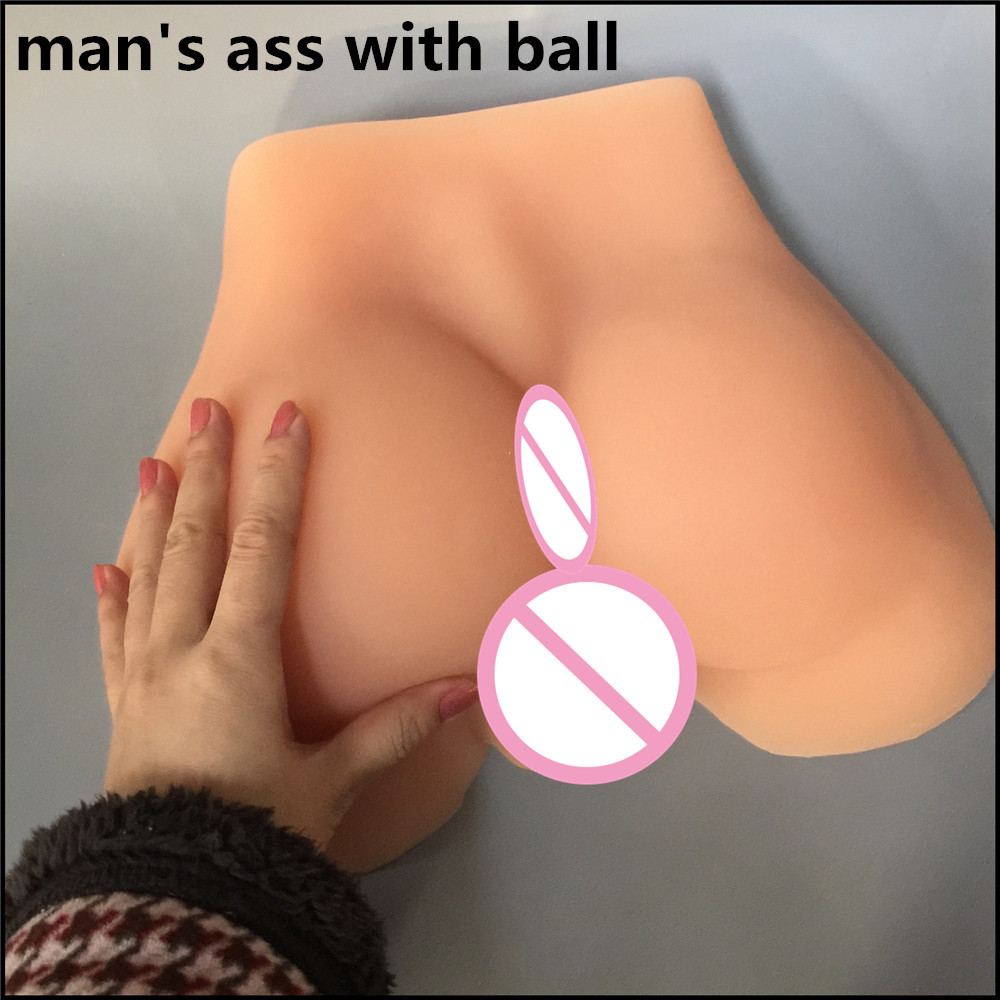 2 5 kg Gay male big ball fake ass real silicone font b sex b font