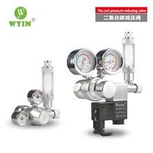 WYIN Аквариум CO2 регулятор с обратным клапаном счетчик пузырьков магнетиссоленоидвал аквариум углекислого газа редукционный клапан