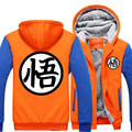 New Trend Japanese Anime Dragon Ball Thick Velvet Hoodies Men Sweat Homme 2016 Winter Mens Hoodies and Sweatshirt DBZ Cosplay