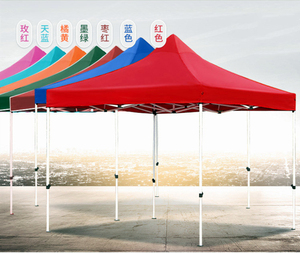 White Marquee Tents Top Roof Gazebos Waterproof Garden Canopy Outdoor Awning Tent Shade Party Pawilon large folding car Pop Up(China)