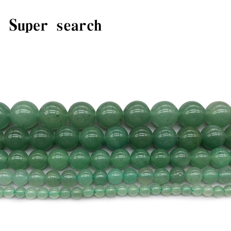 Натуральный камень зеленый авантюрин Круглые бусины 15