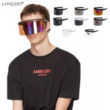 Большие солнцезащитные очки с плоским верхом и зеркальными линзами