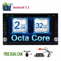 Free Dual Camera As Gifts Android 7 1 OS Car Stereo DVD CD Player 2Din Head