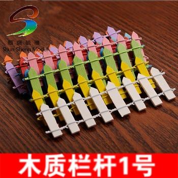 Barandilla material modelo pequeña decoración lana pequeña valla multicolor