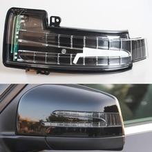 Светодиодный боковые зеркала заднего вида светодиодный для Mercedes Benz W164 GL350 GL450 GL550 ML300 ML350 светодиодный поворотник световой индикатор мигалки лампа