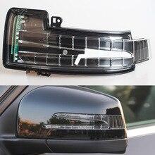 led Rearview Side Mirror LED For Mercedes Benz W164 GL350 GL450 GL550 ML300 ML350 led Turn
