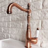Swivel Spout Water Tap Antique Red Copper Single Handle Single Hole Kitchen Sink Bathroom Faucet Basin