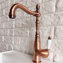 Поворотный носик водопроводной воды Античная Красный Медь Одной ручкой на одно отверстие Кухня раковина и Ванная комната кран бассейна смесителя anf419