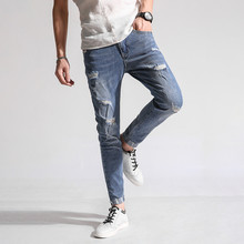 Vogue Denim Cotton Men Jeans Full Length Slim Straight Soft