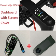 цена на For Xiaomi M365 Pro Scooter Circuit Board BT with Screen Cover For Xiaomi M365 Scooter Pro Dashboard Circuit Board Accessory