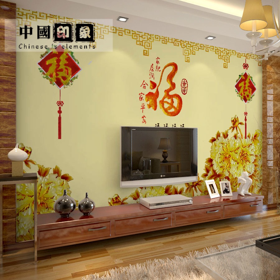 Custom 3d photo Large mural 3D stereo TV background wall wallpaper bedroom sofa color carving Chinese Peony Fu