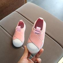 Canvas Kids Shoes With Light