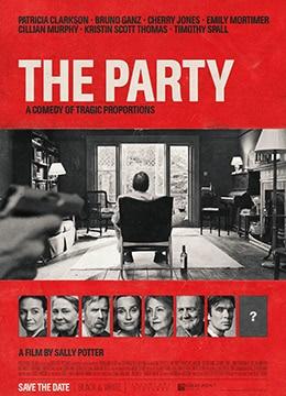 《酒会》2017年英国剧情,喜剧电影在线观看