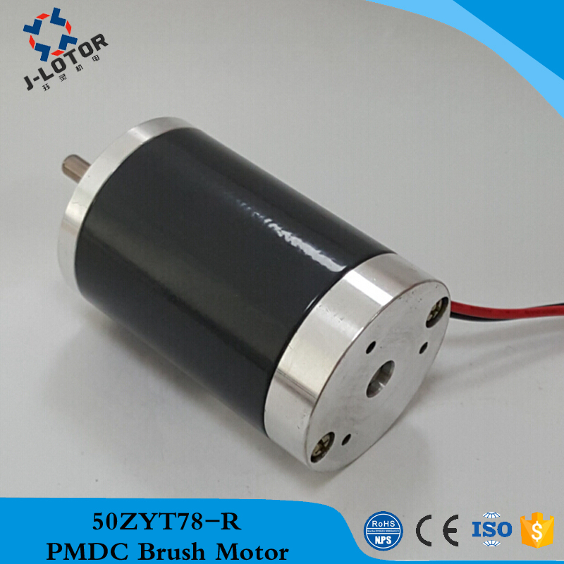 50ZYT78-R 12v 24v 2000rpm~ 6000rpm 50mm Permanent Magnet Brush DC Electric Motor with Double ball bearing and 100% Copper coil