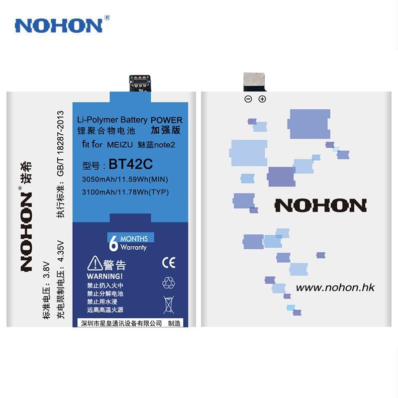 Original NOHON BT42C <font><b>Battery</b></font> 3100mAh Meilan <font><b>Note</b></font> 2 Mobile Phone Lithium Polymer <font><b>Battery</b></font> Bateria Free Tool For <font><b>Meizu</b></font> <font><b>M2</b></font> <font><b>Note</b></font>