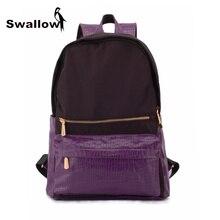 2017 Аллигатор Женская Рюкзак кожаные рюкзаки для девочек-подростков рюкзак женщины школьные сумки для студентов Mochila Feminina